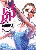 昴 (5)