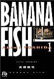 Banana fish (1)