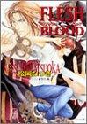 FLESH & BLOOD〈1〉