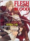 FLESH & BLOOD〈5〉