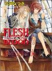 FLESH&BLOOD(6)