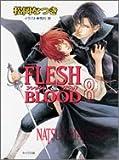 FLESH&BLOOD (8)