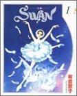 Swan―白鳥 (1)