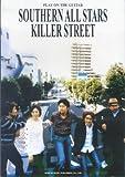 サザンオールスターズ/キラーストリート
