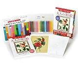 大人の塗り絵 クーピーBOX〔花・フルーツ・風景・鳥の選りすぐり名画13点〕 大人の塗り絵シリーズ