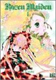 Rozen Maiden 5 (5)