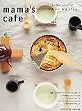 mama's cafe vol.3 (3)
