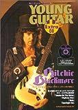 ヤングギター[エクストラ]08 リッチーブラックモア奏法 CD付き