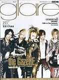 glare―the GazettE〈インタビュー+機材+スコア〉/メリー/D/彩冷える/Kagrra,