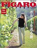 Madame Figaro voyage Japon―自然とワインを愛するすべての人々へボルドーを巡る旅。