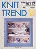 KNIT TREND—糸とニットファッションの情報1997春夏
