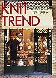 KNIT TREND—糸とニットファッションの情報〈'97‐'98秋冬〉