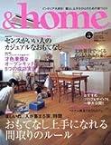 &home vol.12 (12)