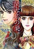 Best of名香智子 (1)