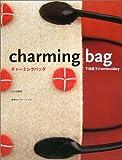 下田直子の刺繍 THE BOOK OF BAG