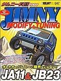 ジムニー天国—Jimny modify & tuning (2004)