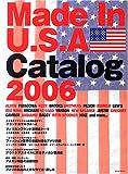 メイドインUSAカタログ (2006)