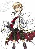 Pandora Hearts 1 (1)