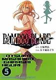BAMBOO BLADE 5 (5)