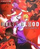 MELTY BLOOD Act Cadenza 究極攻略バイブル