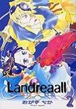 Landreaall 2 (2)