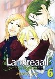 Landreaall 6 (6)