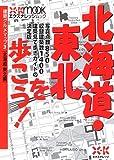 建築グルメマップ (3)