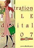 イラストレーションファイル 2007 デジタル