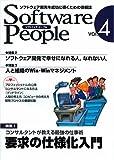 Software People Vol.4