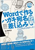 WordnKLE\!2003/2002