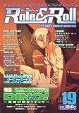 Role & Roll(ロール&ロール)Vol.19