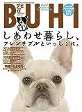 BUHI (1) フレンチブルドッグ専門誌
