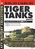 ティーガー重戦車 part 2