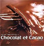 Chocolat et Cacao―テオブロマ 土屋公二のチョコレート