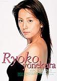 米倉涼子 2006年度 カレンダー