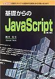 ��b�����JavaScript