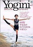 Yogini―ヨガでシンプル・ビューティ・ライフ (Vol.1)