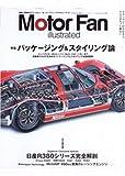 MotoFan Illustrated 4