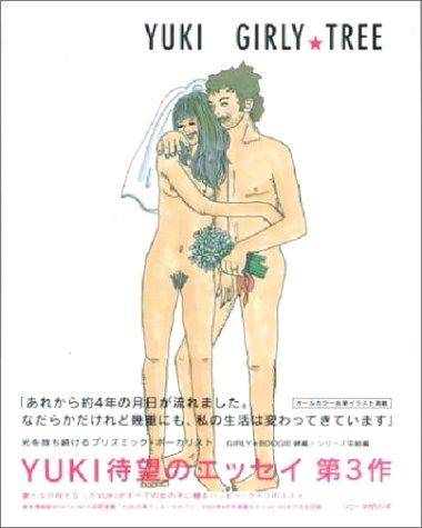 Girly TREE/YUKI