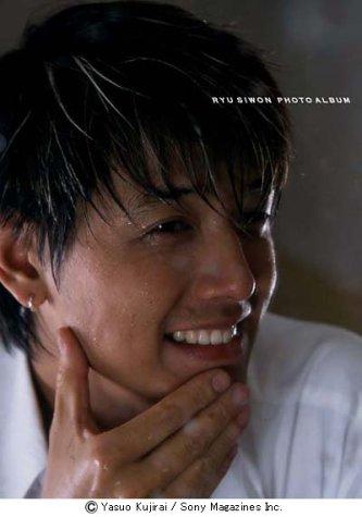 リュ・シウォン 写真集