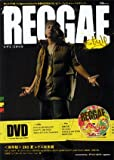 REGGAE STYLE <DVD>