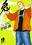 兎 9 (9)