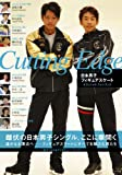 Cutting Edge—日本男子フィギュアスケートオフィシャルファンブック