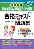 http://ec1.images-amazon.com/images/P/4820743708.01._SCMZZZZZZZ_V52013497_.jpg