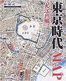 東京時代MAP—大江戸編