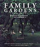 ファミリーガーデン―子供たちの庭・家族の庭