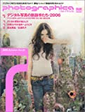 Photographica Vol.04