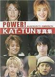 POWER!―KAT‐TUN写真集