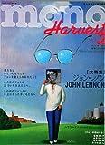 Harvest―mono (2)