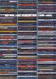 ヒップホップ/R&Bランキング500! 1990~1999